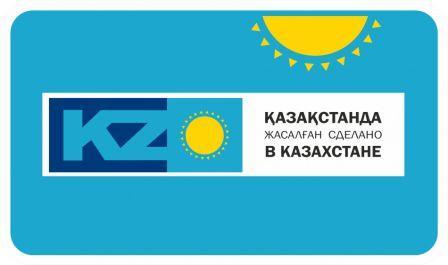 получить сертификат СТ-KZ