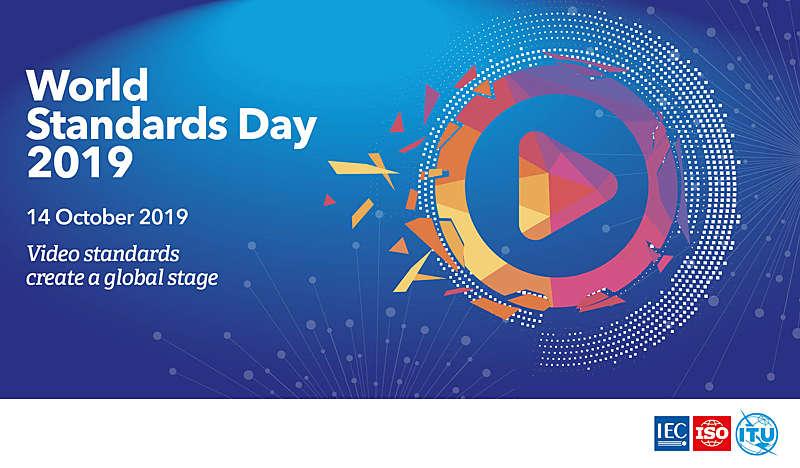 стандартизация и международный день стандартов